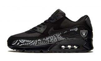 Las Vegas Raiders Silver Bandana Custom Nike Air Max Shoes Black by BandanaFever.com